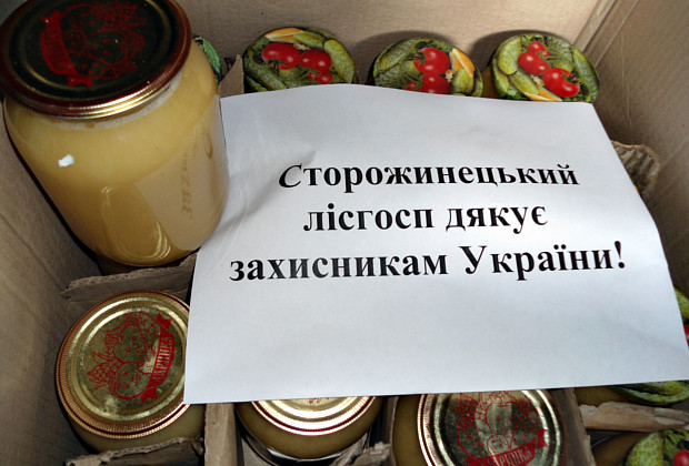 Лісники відправили в АТО мед та гриби