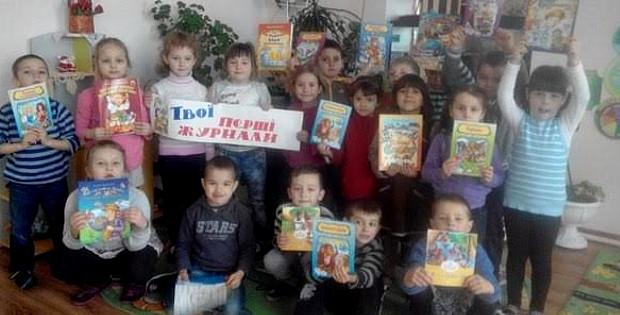 """День бібліотеки в ДНЗ Кам'яної """"Здрастуй, майбутній читачу!"""""""