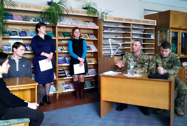 """Виховна година """"Стань на захист України!"""""""