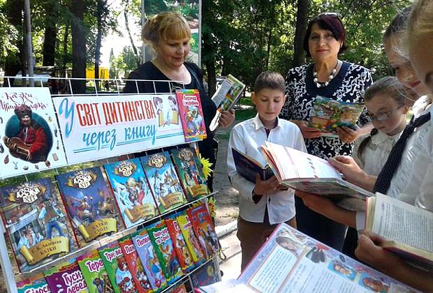 Бібліотекарі провели заходи до Дня захисту дітей