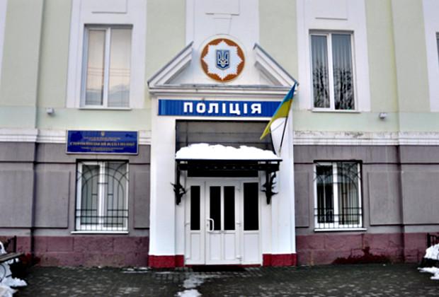 Поліція оголошує набір до вищих навчальних закладів МВС