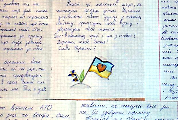 Діти з Зрубу-Комарівського написали листи Українським воїнам