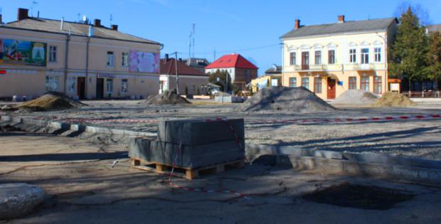 Ремонт центральної площі міста