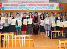 Найкращий читач України
