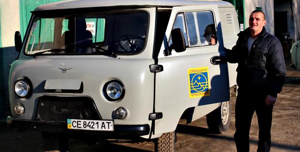 Сторожинецький РЕМ отримав нове авто