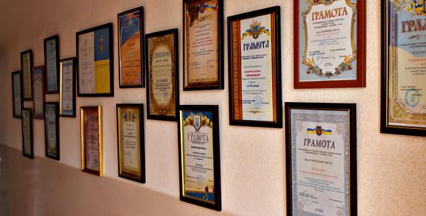 Грамоти і нагороди