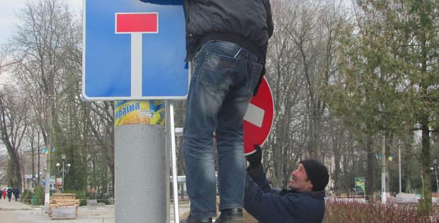 Оновлення дорожніх знаків