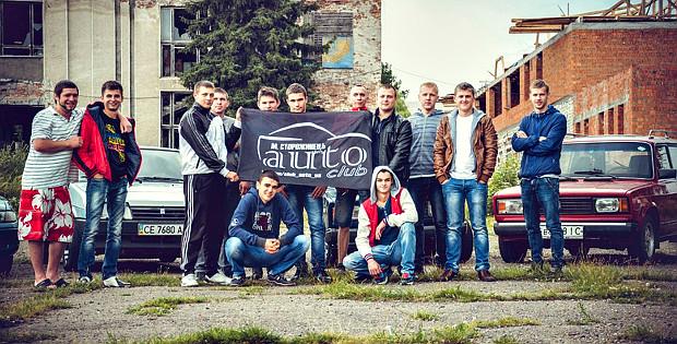 """Auto-Club м. Сторожинець"""