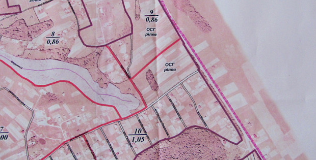 Інформація про проведення земельних торгів