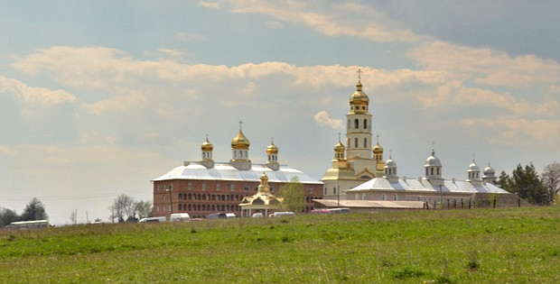 """Приїзд Митрополита Онуфрія в монастир """"Леорда"""""""