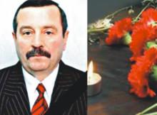 Пішов з життя Сушинський І.В.