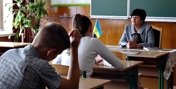 Податковий відкритий урок для старшокласників