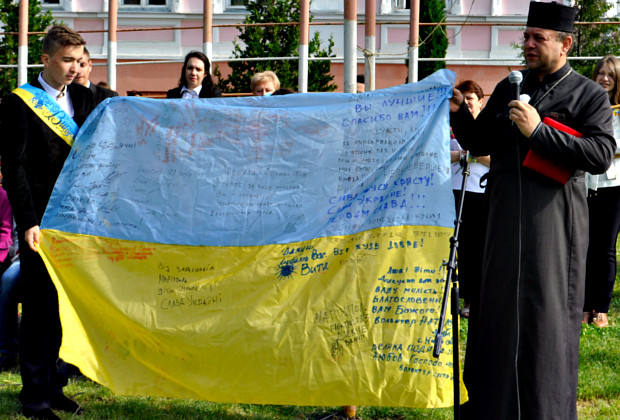 Прапор для школи
