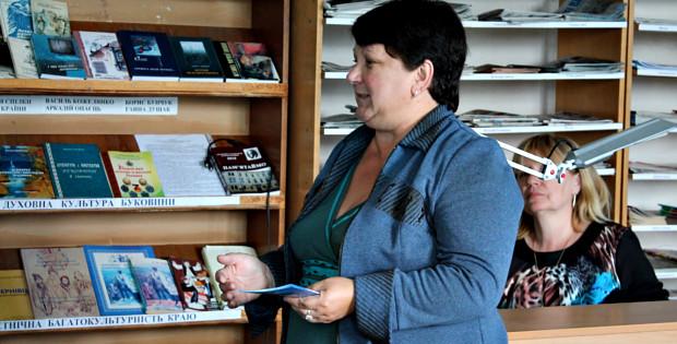 Інноваційні послуги публічних бібліотек