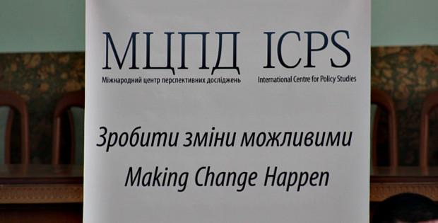 Антикорупційний семінар в Сторожинці