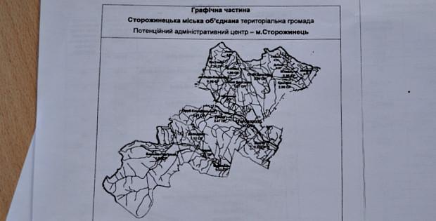 Комісія по децентралізації