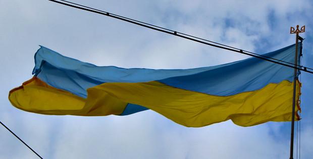 В Сторожинці урочисто підняли Державний прапор