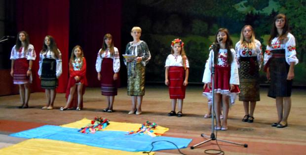 Свято з нагоди Дня Незалежності в Банилові-Підгірному