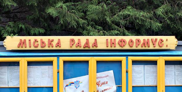 В Сторожинці визначені місця для передвиборчої агітації