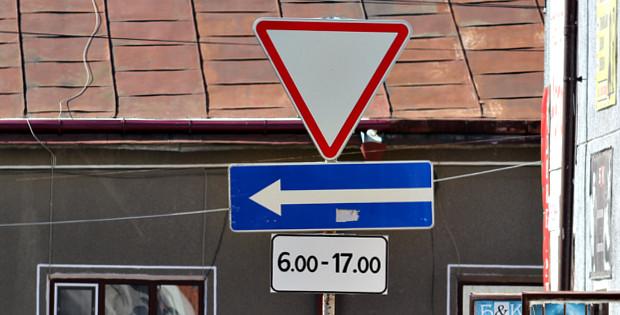 Знаки по місту
