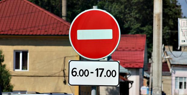 Федьковича в Сторожинці буде односторонньою тільки з 6 до 17