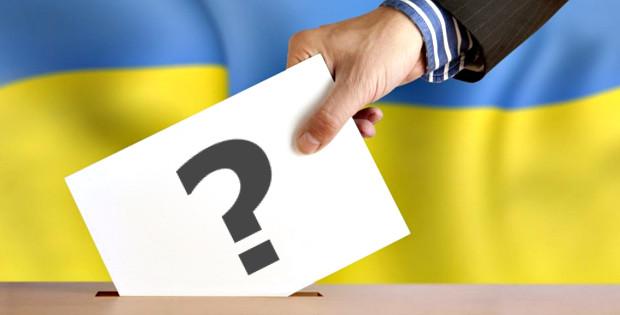Місцеві вибори 2015 – вибір без вибору?