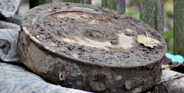 В с. Буденець біля заводу знайшли протитанкову міну