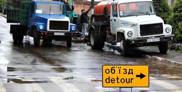 Аварія на водопровідній мережі по вул. Українській