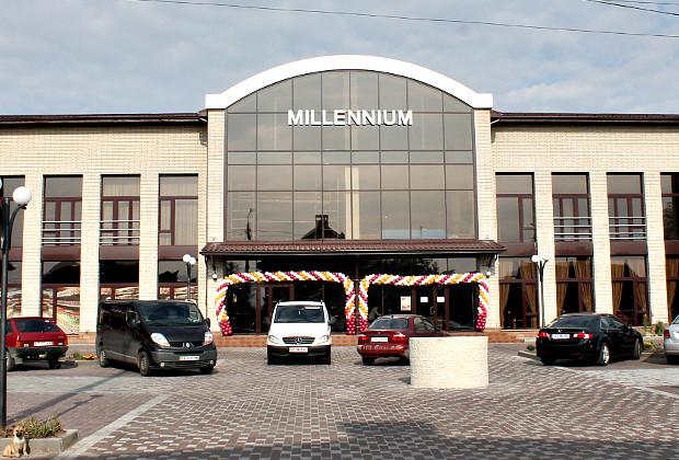 ТЦ Millennium