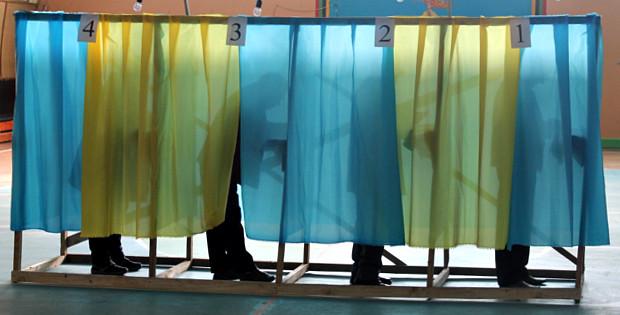 Результати виборів в районі до обласної ради