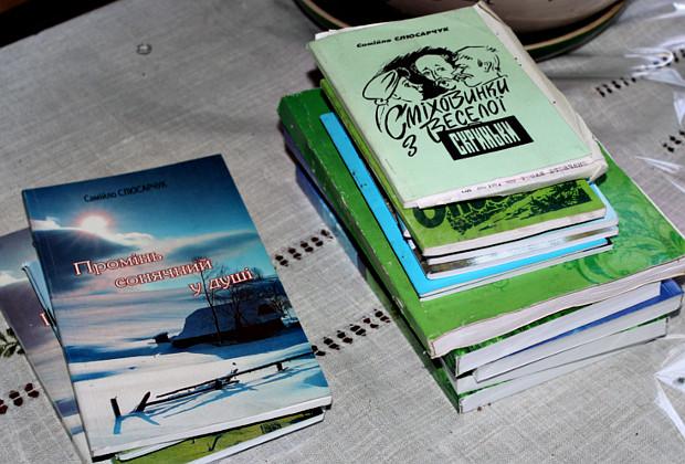 Збірники книжок