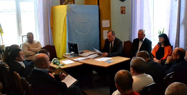 Перша сесія міської ради VII скликання