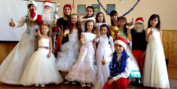 Новорічне свято в Банилово-Підгірнівській гімназії