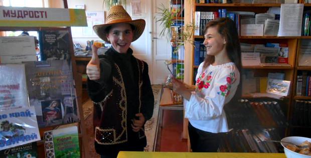 День Андрія в Банилово-Підгірнівській бібліотеці