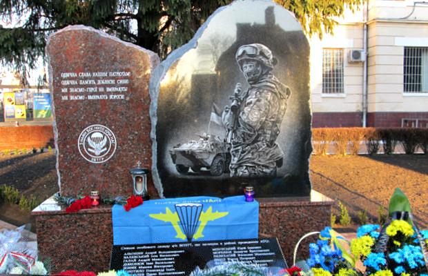 До меморіалу воїнам АТО покладали квіти майже годину