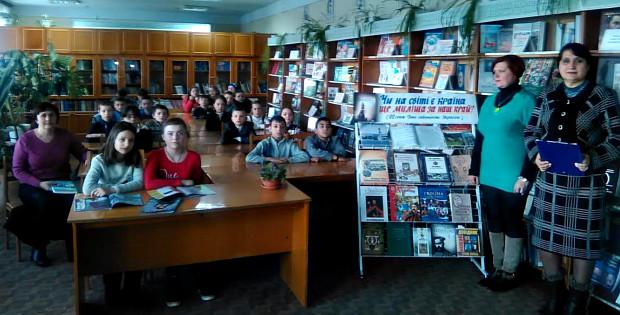 Година пам'яті до Дня Соборності в бібліотеці