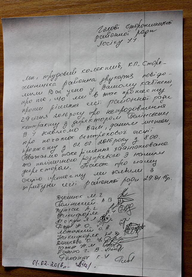 zajyava