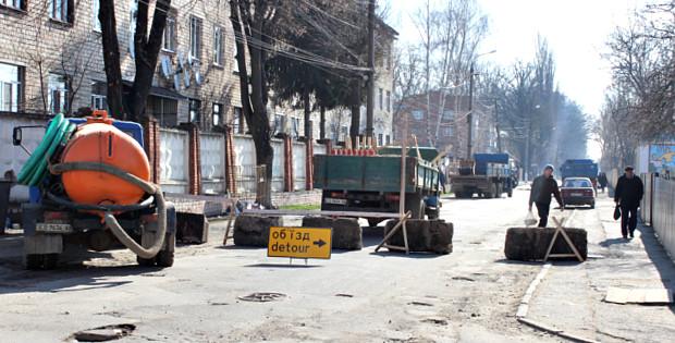 На вул. Кобилянській почали заміну водогону та каналізації