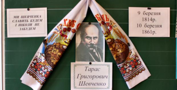 Школярі змагалися на кращого читача віршів Т. Шевченка