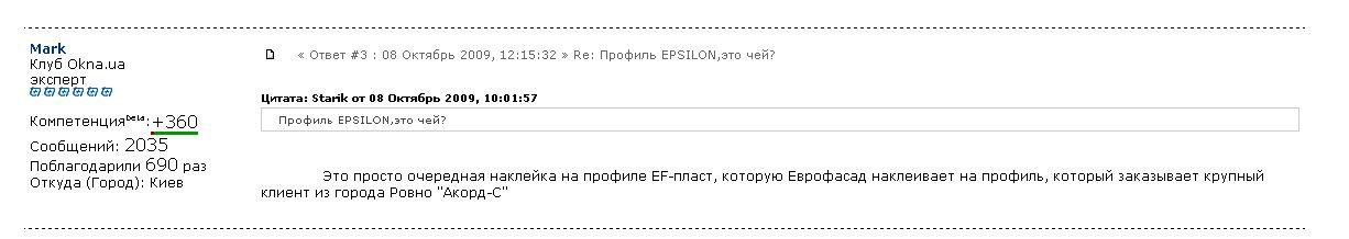 епсілон