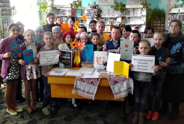 В Ропчі завершився тиждень дитячого читання