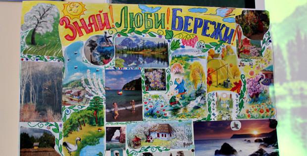 """Сторожинецькі школярі: """"Майбутнє Землі – у наших руках!"""""""