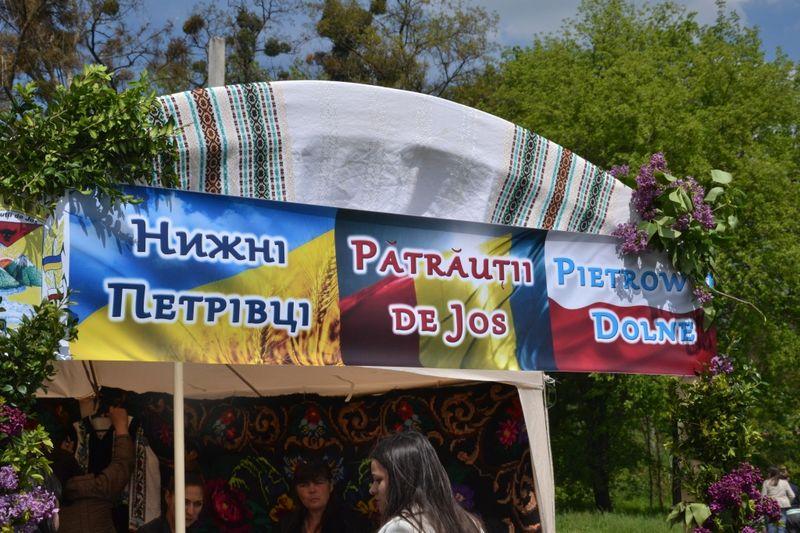 Громада Нижніх Петрівців взяла участь у обласному фестивалі