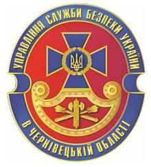 """СБУ запрошує патріотів на службу в спецпідрозділ """"Альфа"""""""