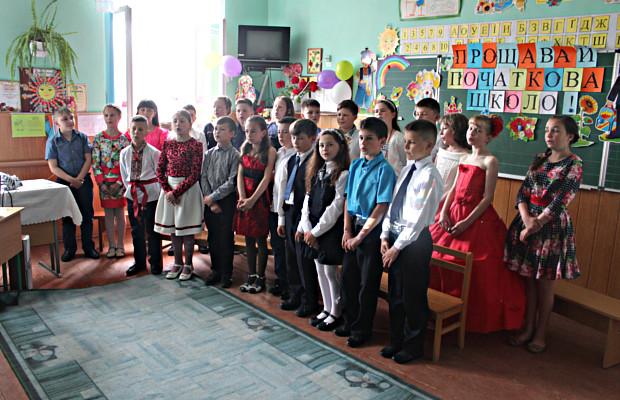 Юні учні прощалися з початковою школою
