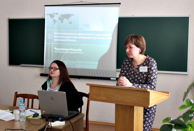 Науково-практична конференція в Сторожинецькому ННІ