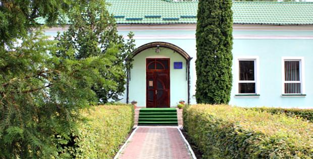 Інститут УДФСУ