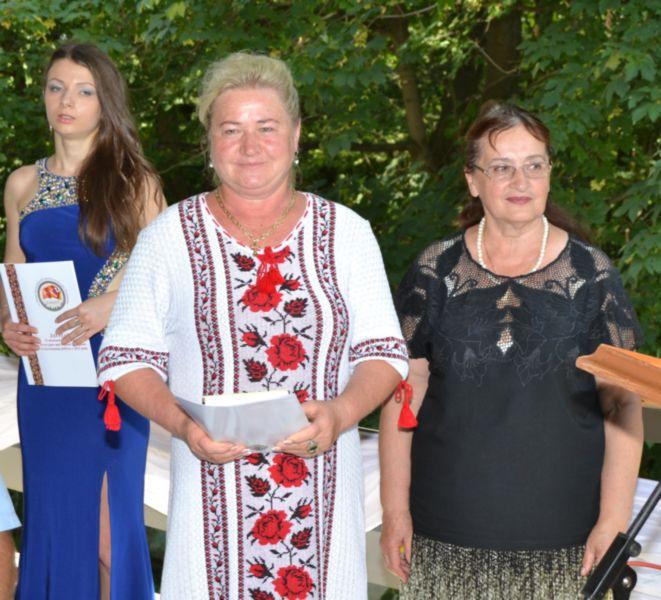 Трандафіра Сушинська