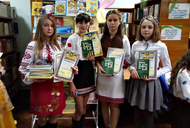 Наші учні взяли участь в обласному конкурсі юних читців