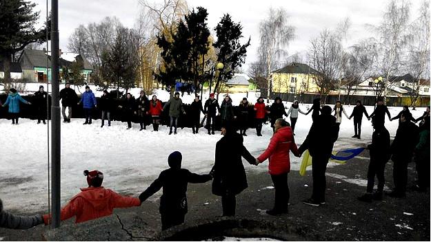 Відзначення Дня Соборності України в Банилові-Підгірному